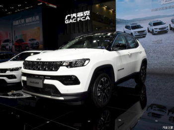 2022 Jeep Compass PHEV to get these exterior & interior changes