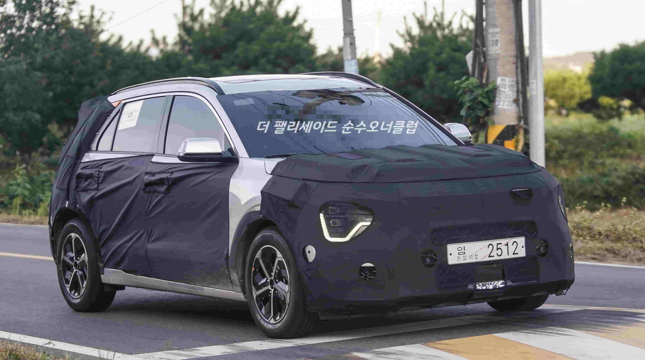 2022 Kia Niro EV electric front spy shot