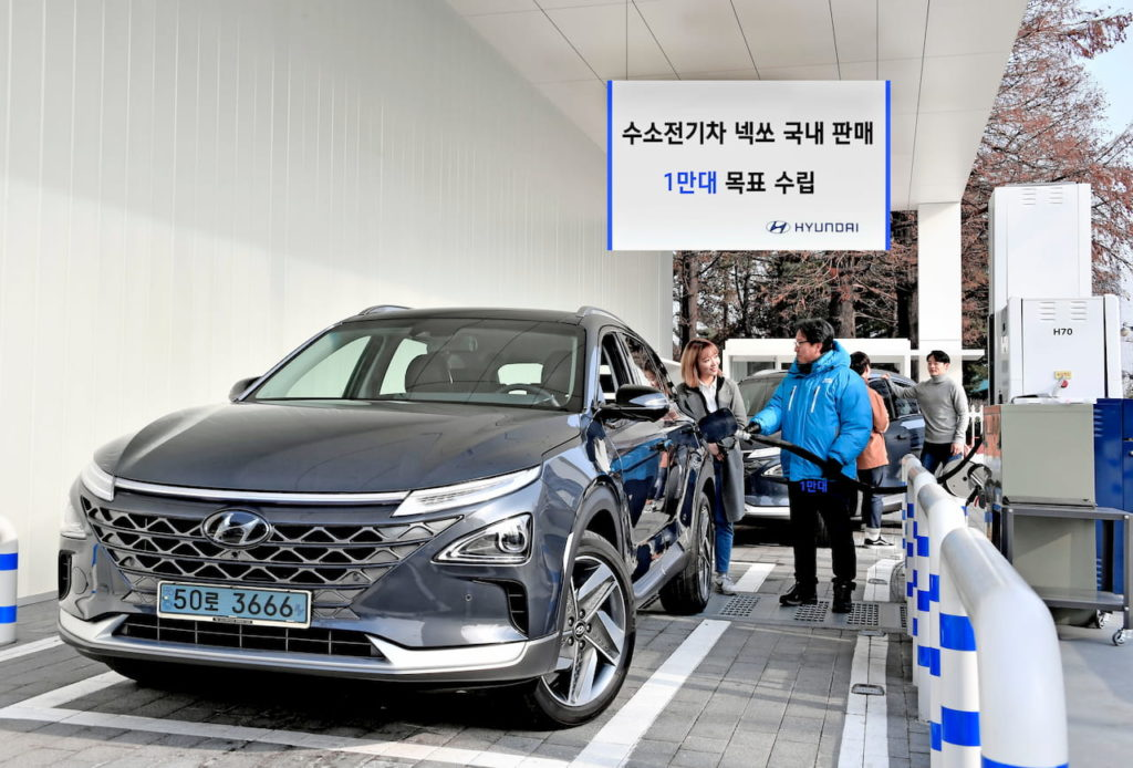 Hyundai Nexo front three quarters Korea