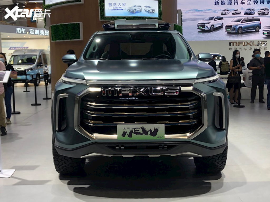 Maxus New EV pickup truck concept front