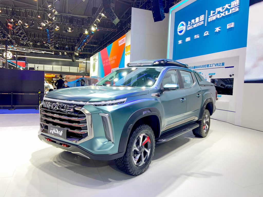 Maxus New pickup truck concept Chengdu front quarters