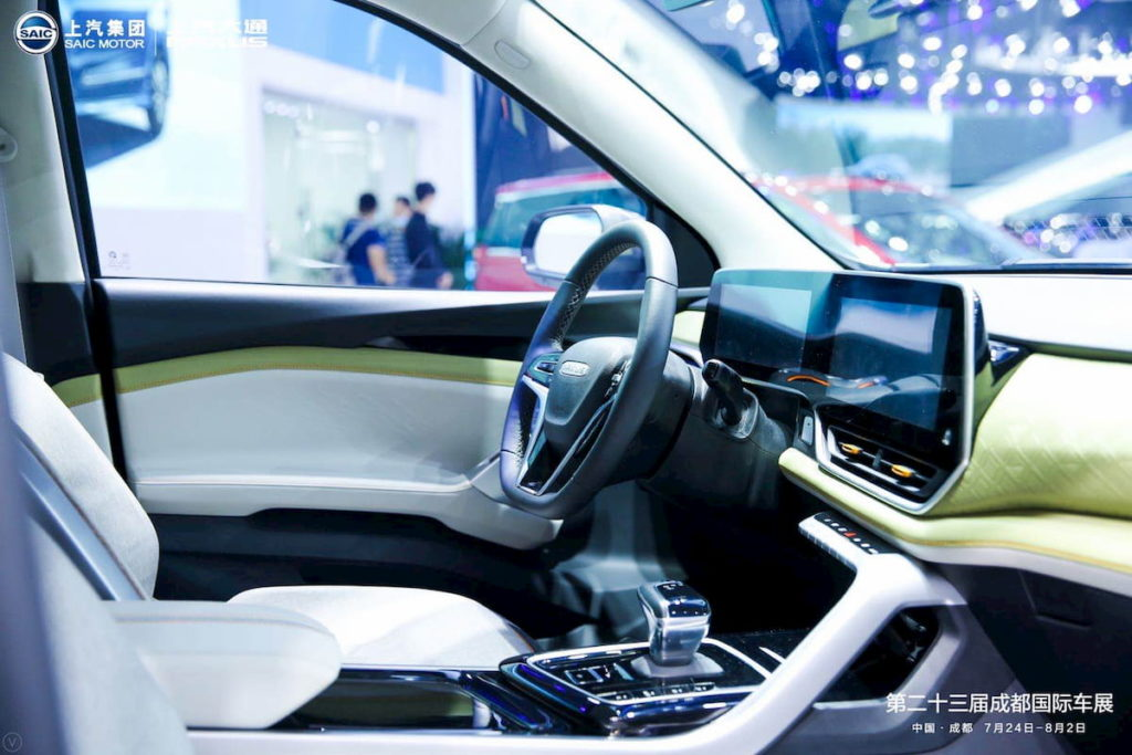 Maxus New pickup truck concept Chengdu interior