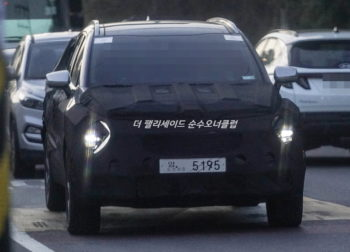 2022 Kia Sportage mule reveals headlamp & taillamp graphics [Update]