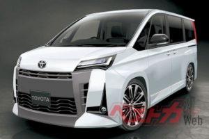 Next-gen Toyota Voxy 2022 rendering