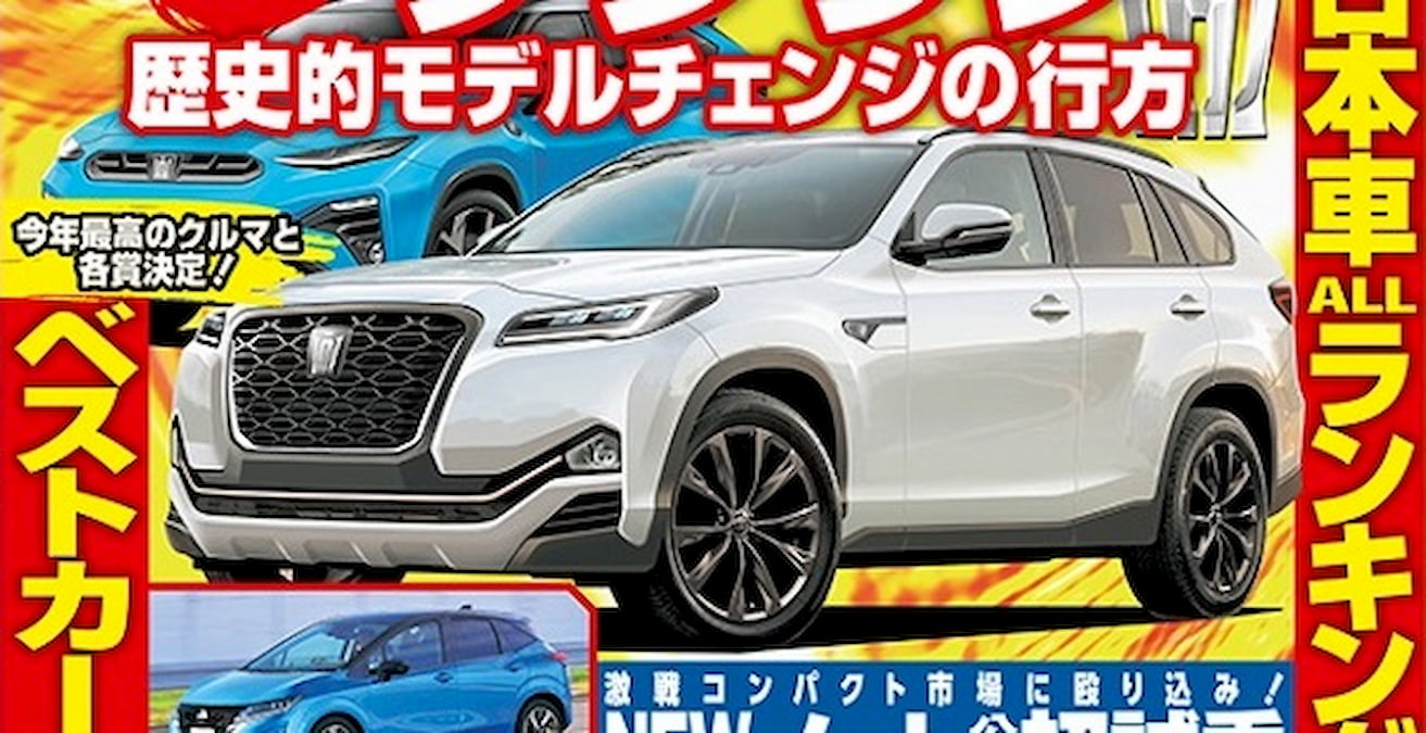 Toyota Crown SUV rendering