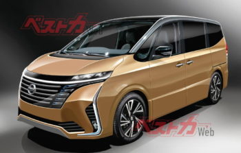 Ariya style 2022 Nissan Serena getting new e-Power system – Report