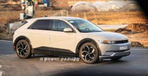 Hyundai Ioniq 5 front quarters spy shot