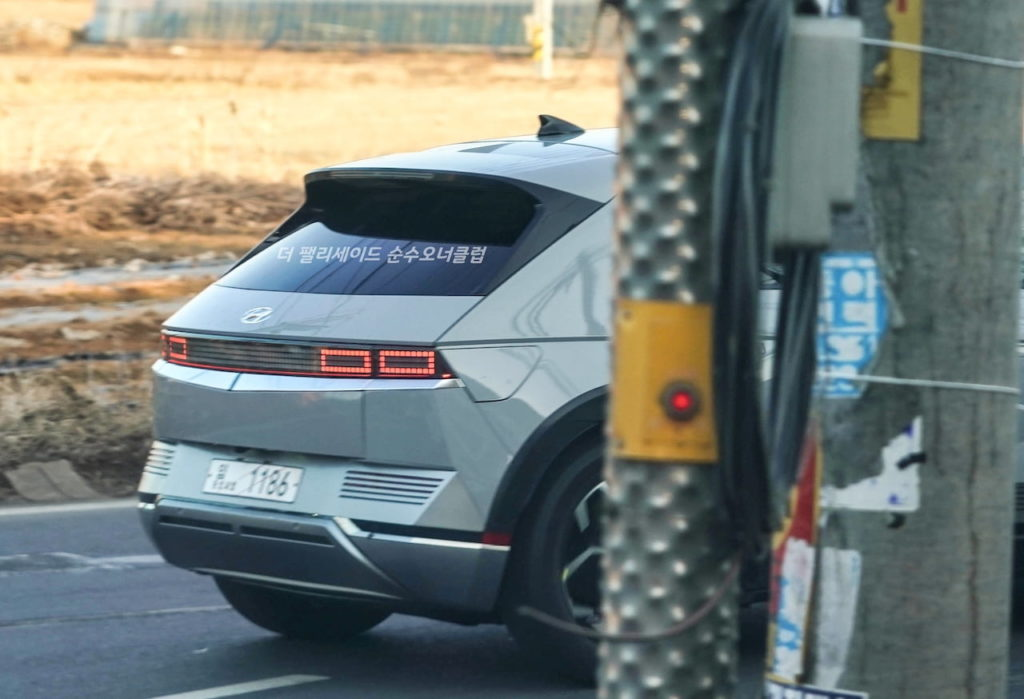 Hyundai Ioniq 5 rear fascia spy shot