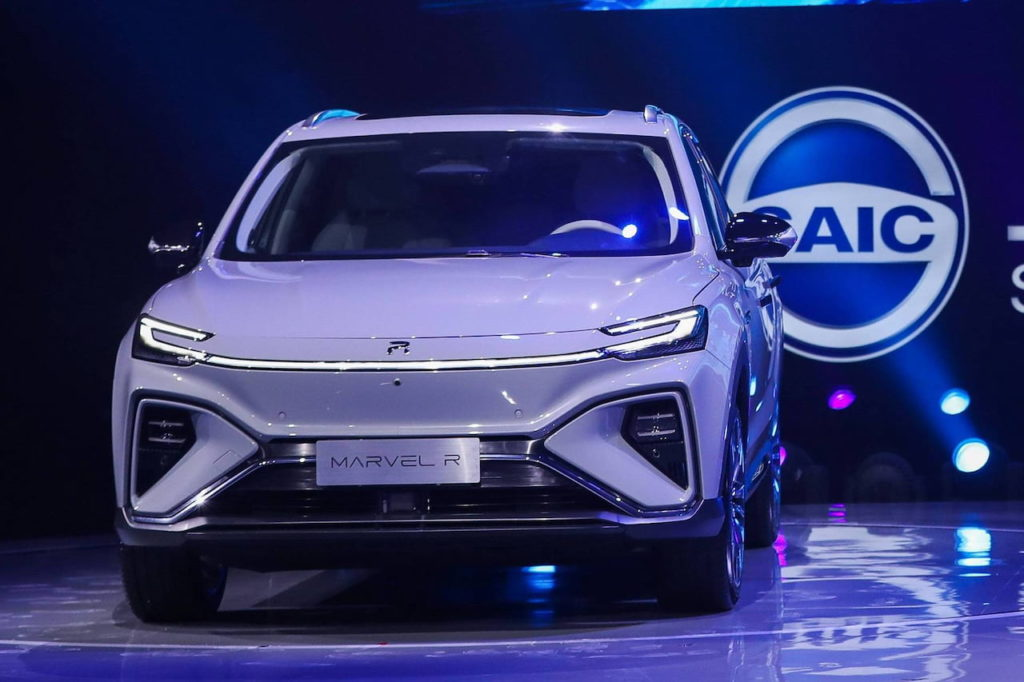 Roewe Marvel R front live image