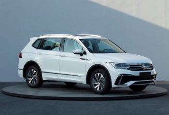 2021 VW Tiguan Allspace (facelift) leaked in the plug-in hybrid variant