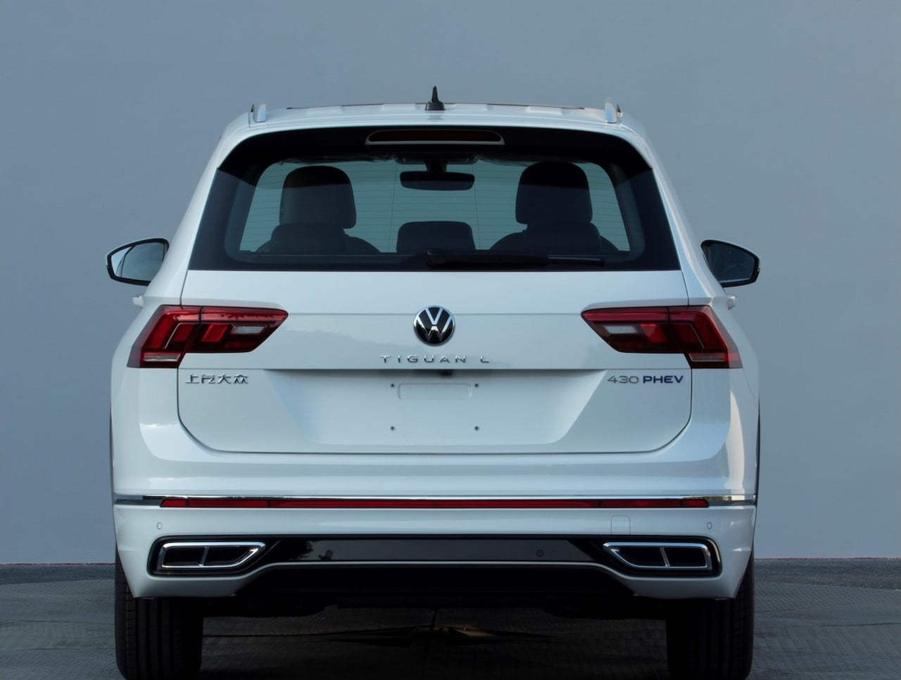 2021 VW Tiguan Allspace leaked in the plug-in hybrid variant