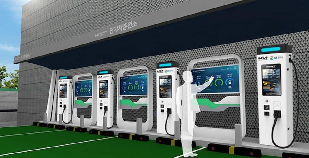 Kia-GS Caltex EV charging station