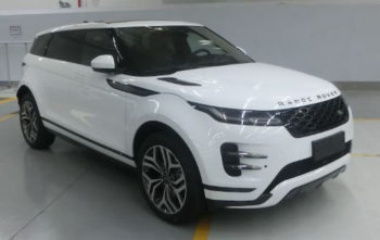 Range Rover Evoque LWB leaked, likely to feature deep electrification