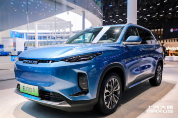 2021 Maxus Euniq 6 launches in China; EV confirmed for Norway