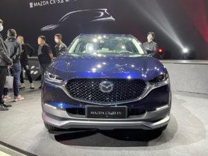 Mazda CX-30 EV front
