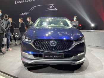 All-electric Mazda CX-30 EV revealed, to be launched this year