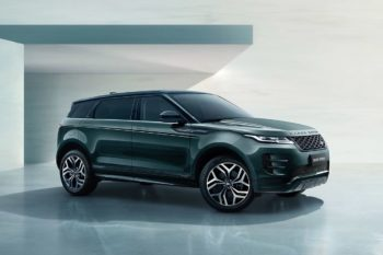 Range Rover Evoque L (w/ mild hybrid) launched in China