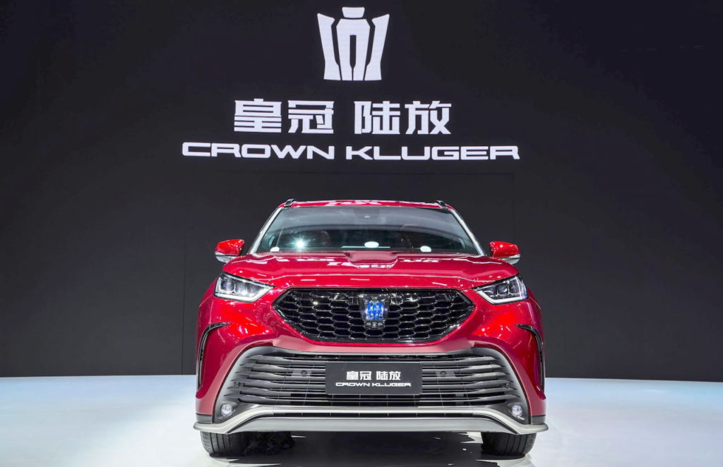 Toyota Crown Kluger front Auto Shanghai 2021