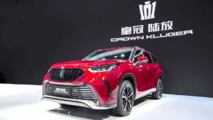 Toyota Crown Kluger front three quarters Auto Shanghai 2021