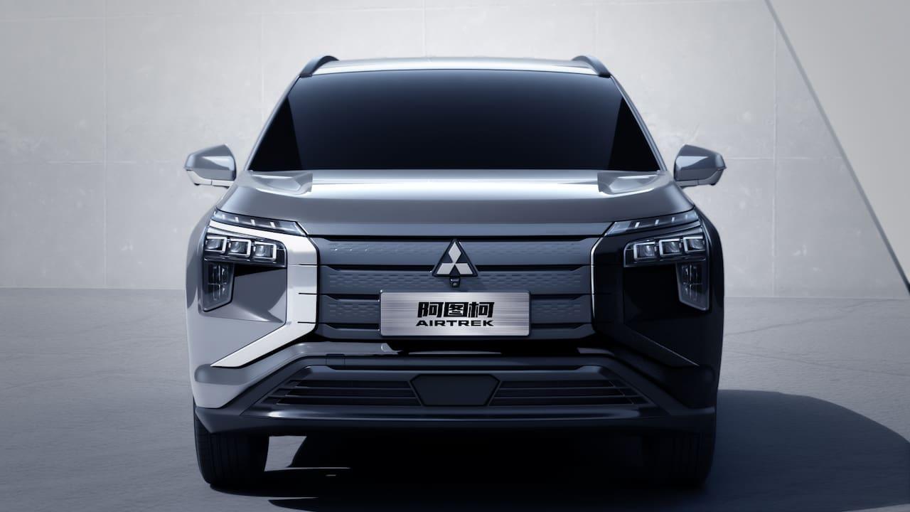 Mitsubishi Airtrek front