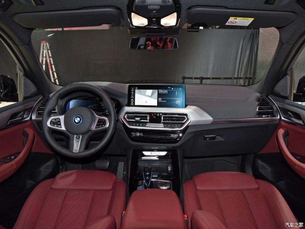 2022 BMW iX3 interior 2021 Chengdu Motor Show