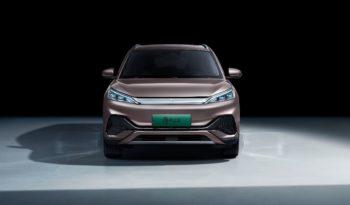 Is the Yuan Plus EV BYD Europe's future launch? [Update]