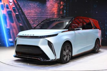 Maxus MIFA electric MPV could be in Europe by year-end