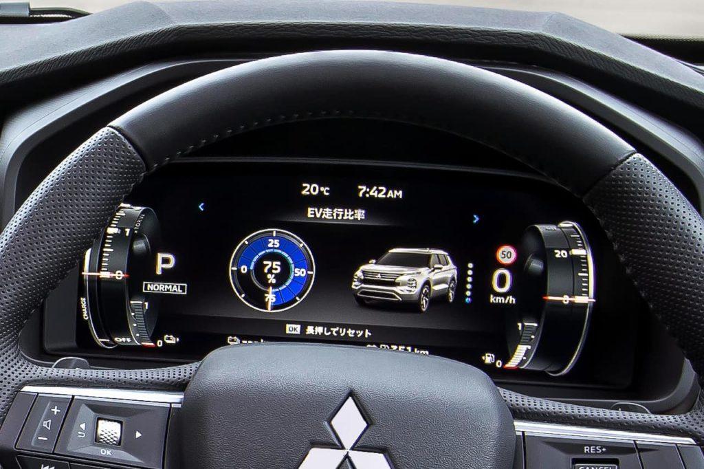 2023 Mitsubishi Outlander PHEV instrument cluster