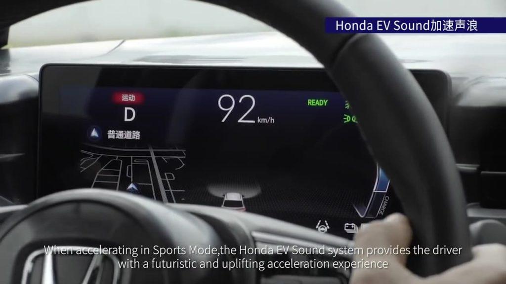 Honda eNS1 Honda eNP1 instrument cluster